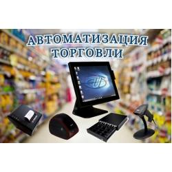 Автоматизация торговли