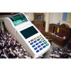 Закон про відстрочку обов'язковості РРО для ФОП- «єдинників» відправлений на доопрацювання