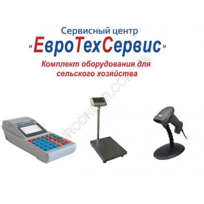 Автоматизация сельского хозяйства на базе кассового аппарата (с комплектом оборудования)