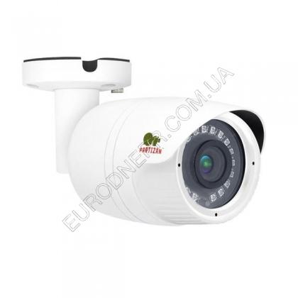 2.0MP AHD камера COD-331S FullHD