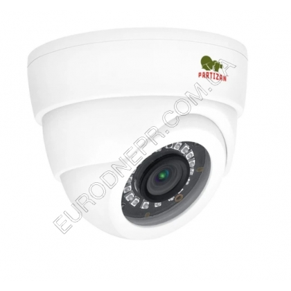 AHD Варифокальная камера CDM-223S-IR FullHD v1.0