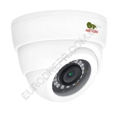 AHD Варифокальная камера CDM-233H-IR SuperHD