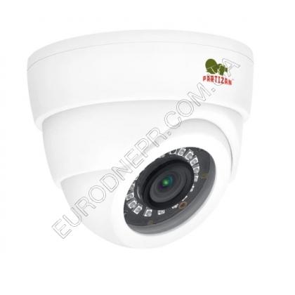 AHD Варифокальная камера CDM-233H-IR SuperHD Metal