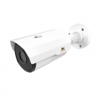 IP Варифокальная камера IPO-VF5MP Starlight 1.1 Cloud
