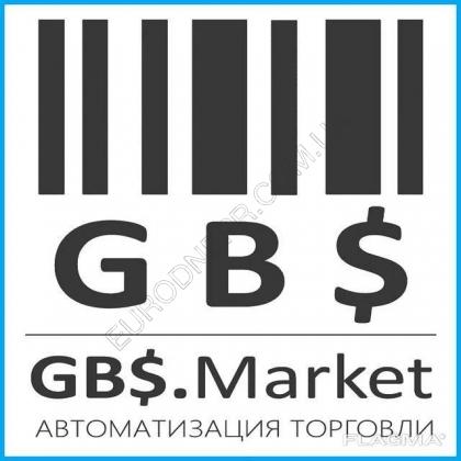 Учетная программа GBS.Market (магазин, кафе)
