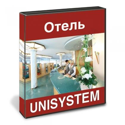 Учетная программа UNISYSTEM Отель