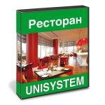 Учетная программа UNISYSTEM Ресторан