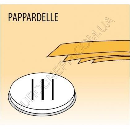 Насадка на пресс FIMAR Pappardelle d57