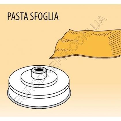 Насадка на пресс FIMAR Pasta Sfoglia d57