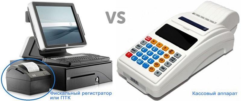 Фискальный регистратор или кассовый аппарат купить?